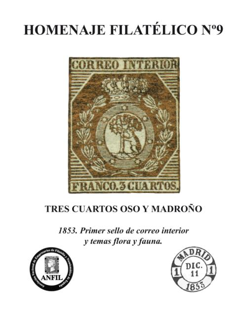 2013. Escudo de Madrid