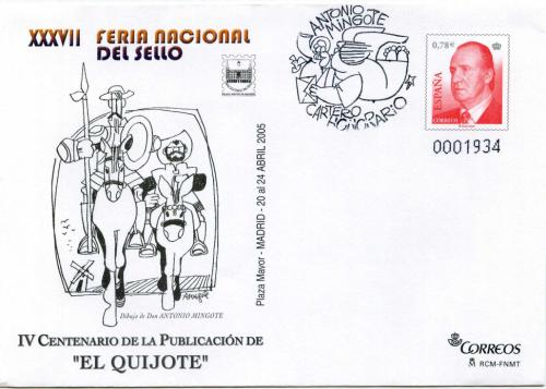 2005. Feria Nacional del Sello. Madrid. Matasellado B