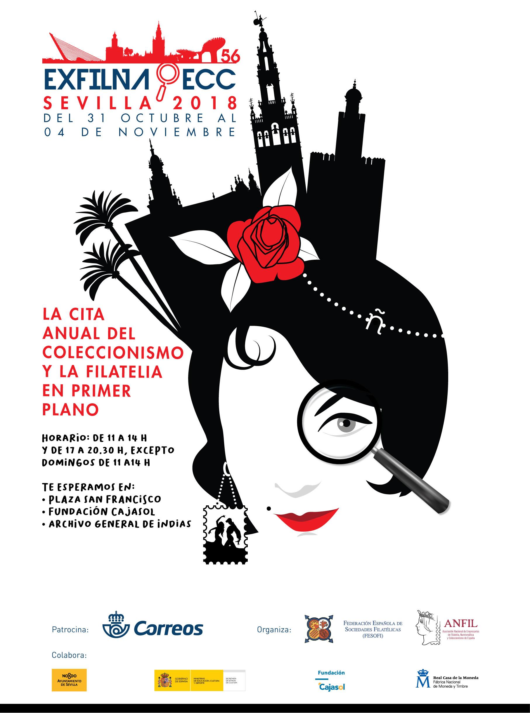 Un Sello para Sevilla. Concurso de dibujo