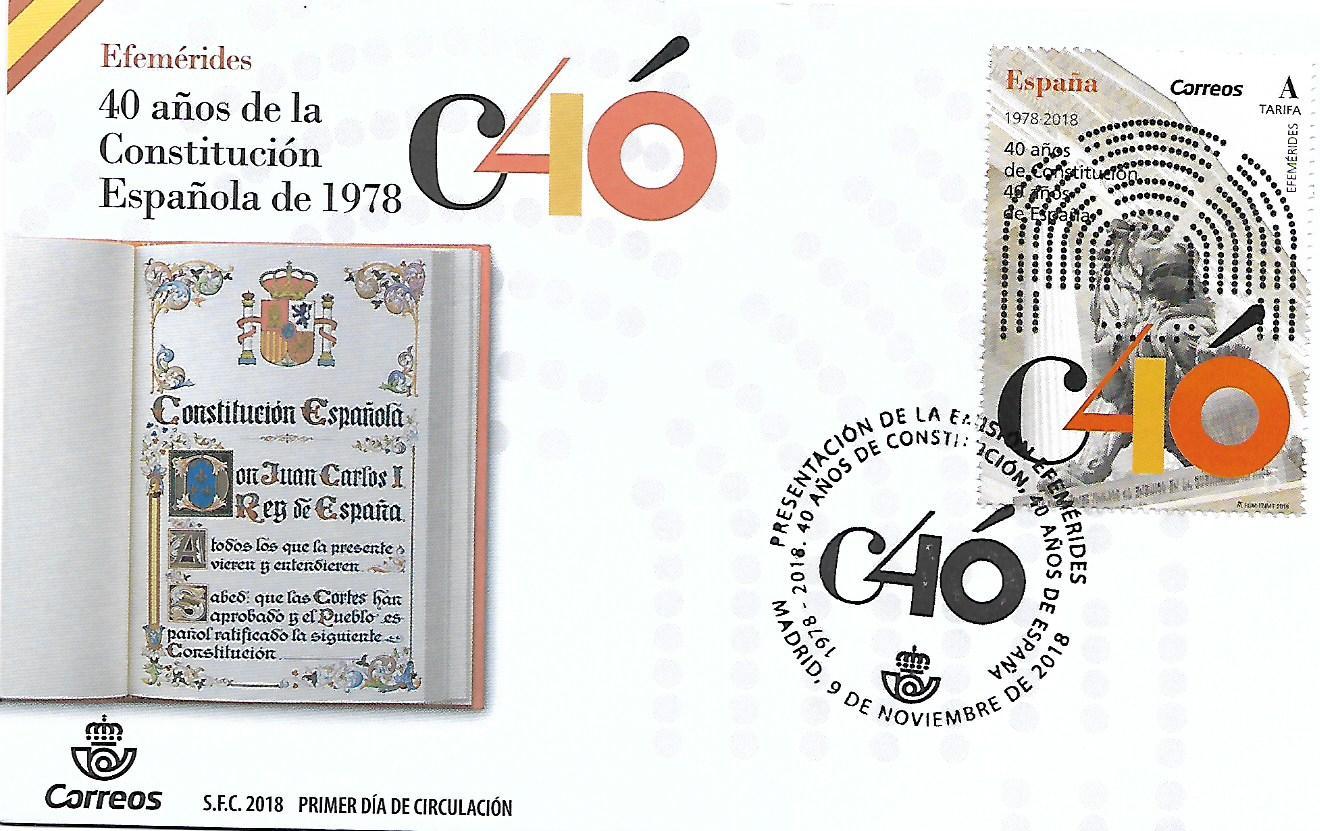 Presentación del Sello dedicado al Aniversario de los 40 años de la Constitución Española