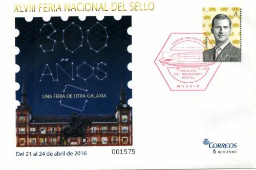 2016. Feria Nacional del Sello. Madrid. Matasellado B