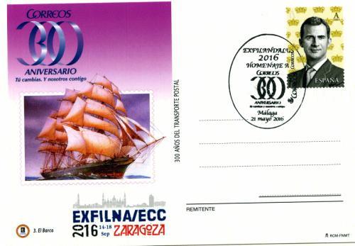 2016. Convención Nacional Filatélica y Numismática. Málaga. Barco