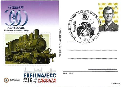 2016. 3ª ECC 2016. Zaragoza. Correo Tren