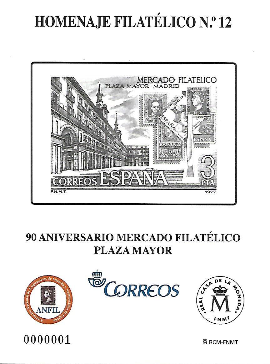 2017. 90 Aniversario del Mercado Filatélico de la Plaza Mayor.