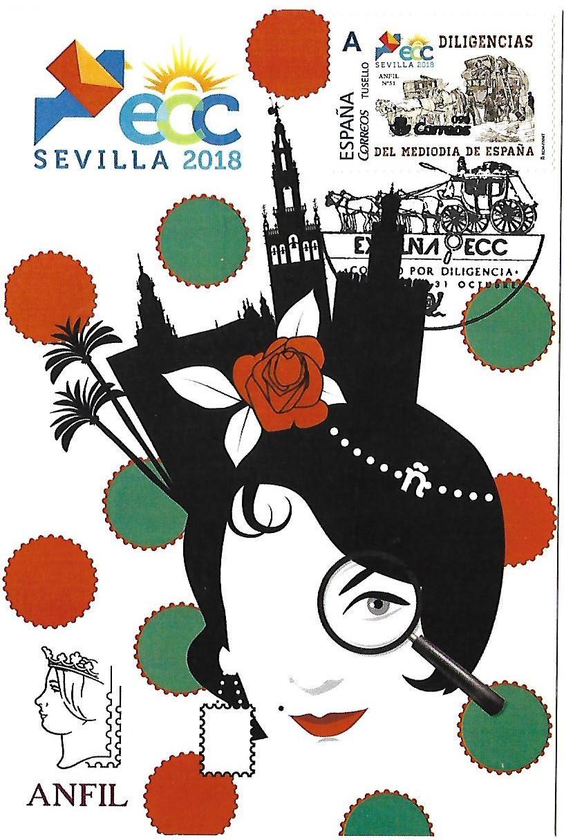 2018. 5ª ECC Sevilla