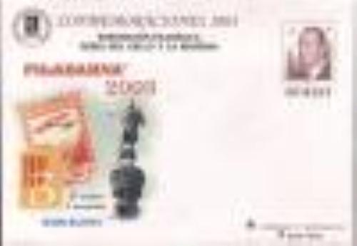 2003. Filabarna