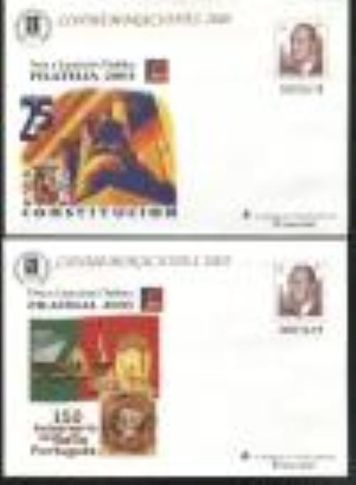 2003. Filatelia. Madrid