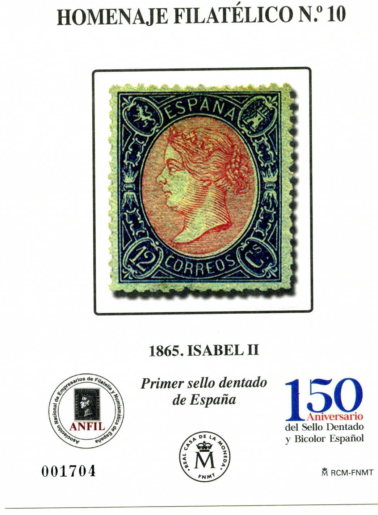 2015. Isabel II. Primer sello dentado español